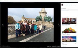 Упр образования Днепровского района на украденные деньги в Венгрии