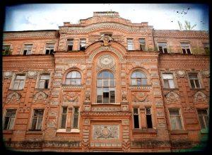 Дом Михельсона в Киеве